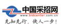 title='中国采招网'