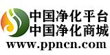 title='中国净化平台'
