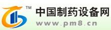 title='中國制藥設備網'