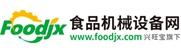 title='食品机械设备网'